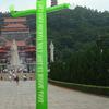 3 meter lång sky dancer med fläkt tryckt med er design image