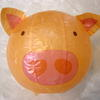 Washi ''Gris'' Ø46cm image
