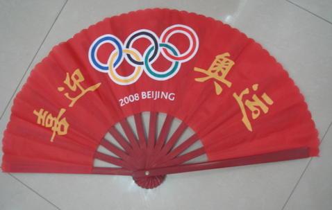 Kinesisk solfjäder med eget tryck 21cm image