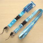 Löstagbara nyckelband 2cm vida med eget tryck image