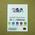 Små mikrofiberdukar med eget tryck image